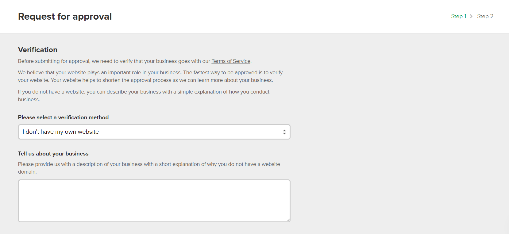 requesting approval without a website